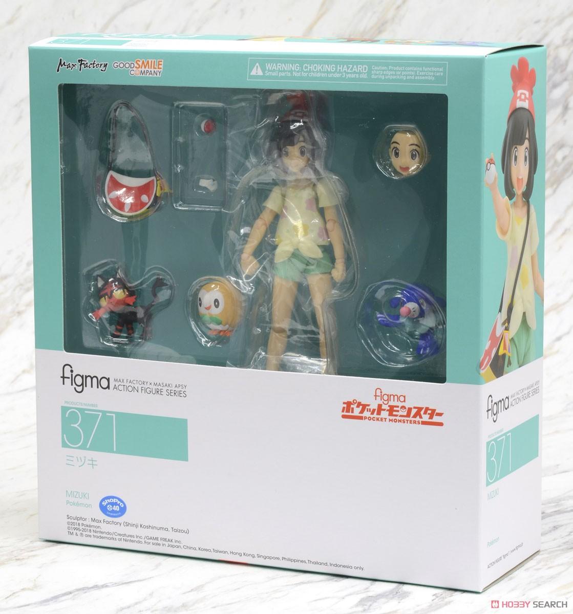 (มี1 รอเมลฉบับที่2 ยืนยันก่อนโอนเงิน ) figma Selene(Mizuki) (PVC Figure)