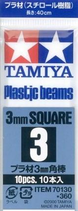 70130 Plastic Beams 3mm Square ยาว 40 ซม. *10ชิ้น