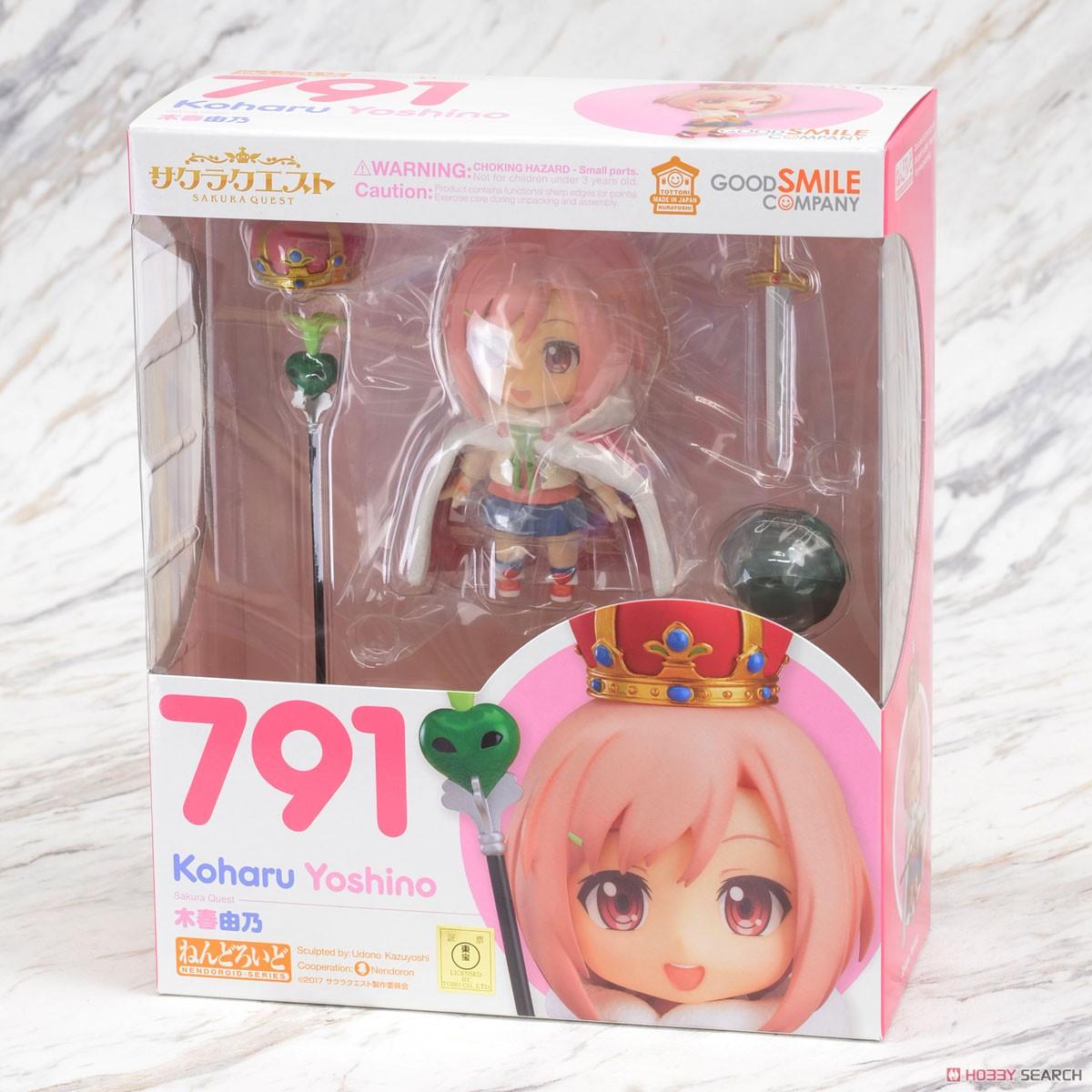 (มี1รอเมลฉบับที่2 ยืนยันก่อนโอน) Nendoroid Yoshino Koharu