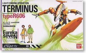 (มี1รอเมลฉบับที่2 ยืนยันก่อนส่ง )EUREKA TERMINUS 606
