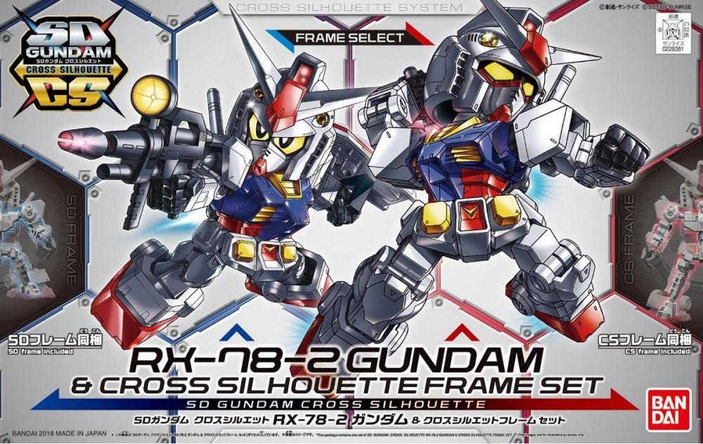 เปิดรับPreorder ไม่มีค่ามัดจำครับ SD Gundam Cross Silhouette RX-78-2 Gundam & Cross Silhouette Frame Set 1400yen