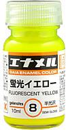 (เหลือ 1 ชิ้น รอเมล์ฉบับที่2 ยืนยัน ก่อนโอน) GE-08 Enamel fluorescent yellow 10ml.