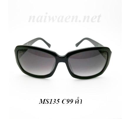 Monaliza Sunglasses