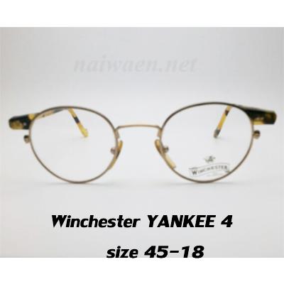 Winshester