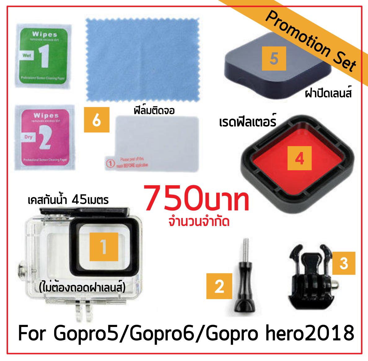Promotion Set housing Gopro 5/6/Hero2018