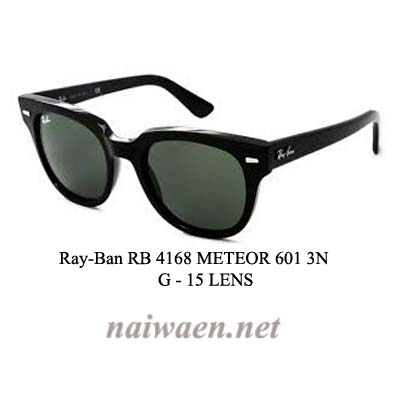 Ray-ฺBan Sunglasses