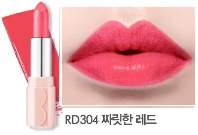 [PRE] Etude Dear My Blooming Lip Talk Cream #สี RD304 ลิปสติกสีสวย เพื่อริมฝีปากนุ่มชุ่มชื่น [Pre order]