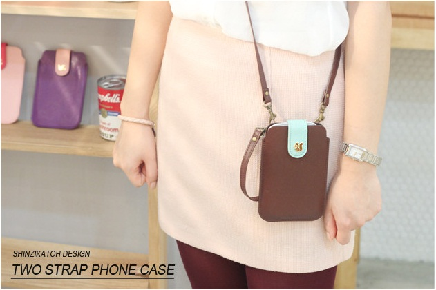 Two Strap Phone Case