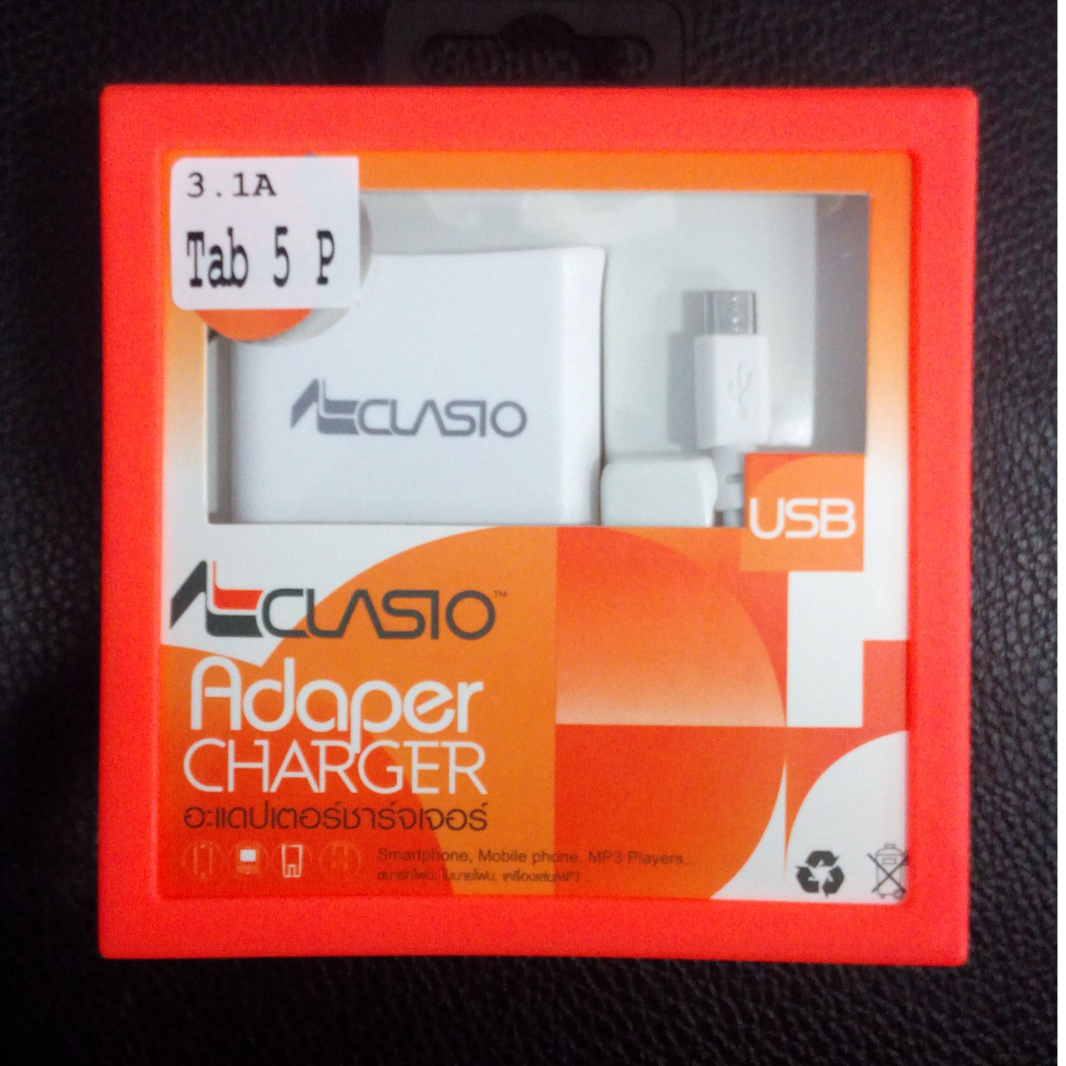 adapter charger 3.1 TAP