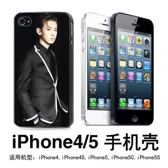 EXO เคส EXO CHANYEOL iPhone4/4s/5/5s