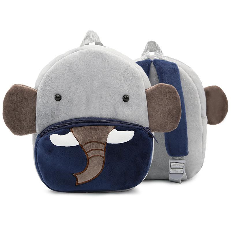 กระเป๋าช้างสีเทา แพ็ค 4 ชิ้น