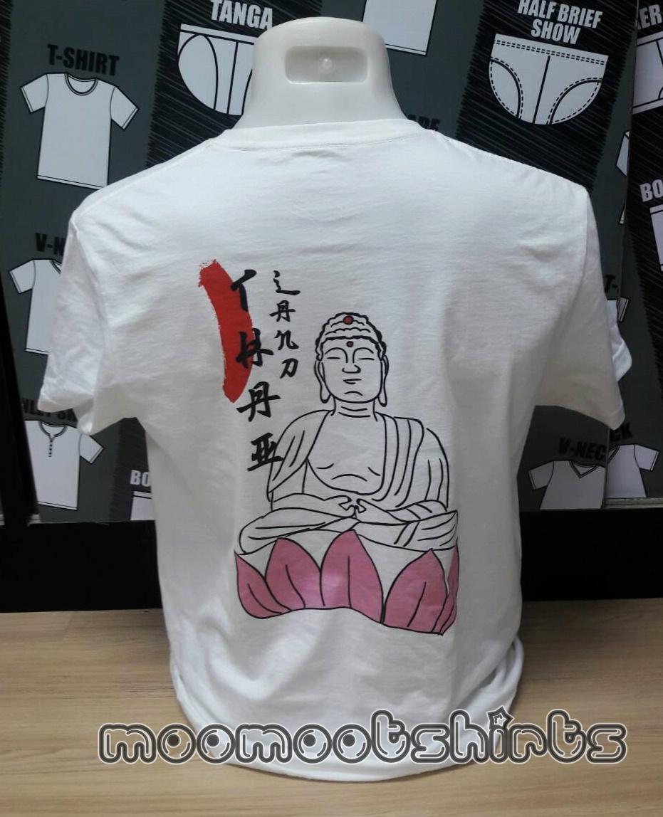 เสื้อยืดสีขาวสกรีนลายด้วยระบบ DTG