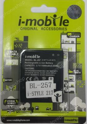 แบตเตอรี่ i-mobile i-style 217 รหัส BL257
