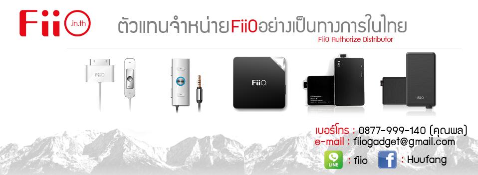 FiiO.in.th