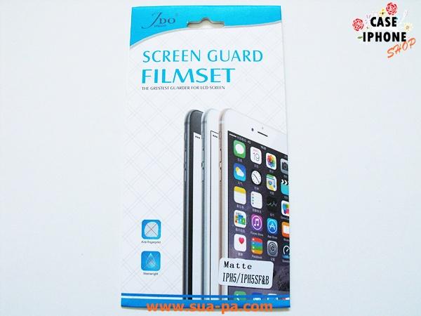 ฟิล์มกันรอย แบบด้าน Iphone 5, 5s