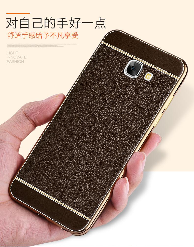 เคส Samsung A5 2016 เคสหนังเทียมขอบทอง นิ่ม เรียบหรู สวยมาก ราคาถูก