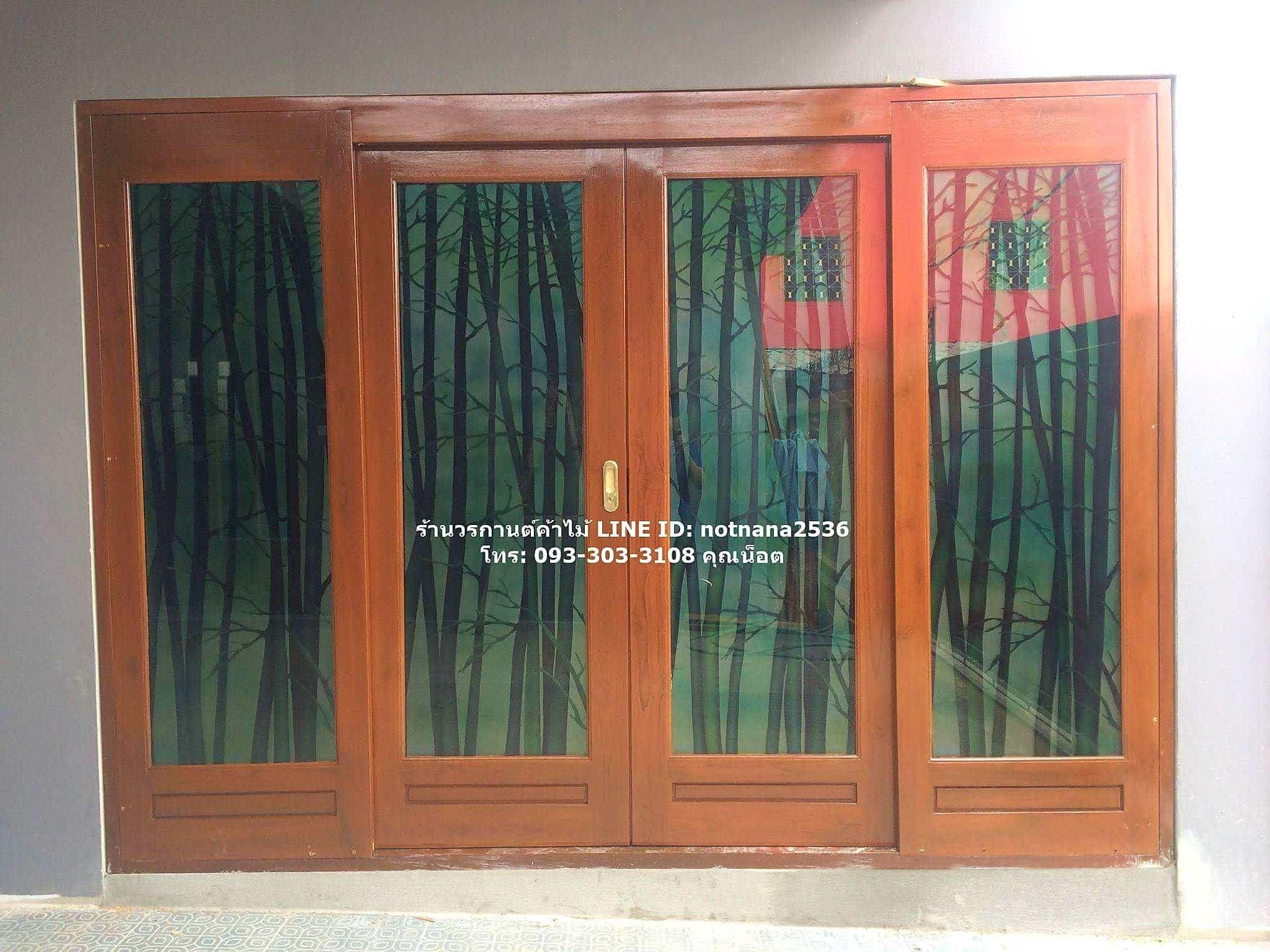 ประตูไม้สักกระจกแกะลายบานเลื่อน ชุด4ชิ้น รหัสAAA103