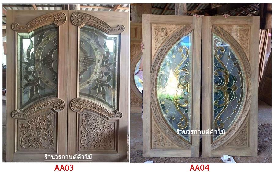 ประตูไม้สักบานเลื่อน ,ประตูไม้สักบานเปิด-ปิด ร้านวรกานต์ค้าไม้ ผลิต ประตูไม้สัก ทุกรูปแบบทุกขนาด ประตูไม้สักบานเลื่อน ,ประตูไม้สักบานเปิด-ปิด ราคาประตู ขึ้นอยู่กับ เกรดไม้สัก แต่ละ เกรด 1.เกรดA คือ ไม้สักเก่า เป็นไม้สักที่มีคุณภาพดีที่สุดในเกรดไม้สัก 2.เกรด B+,B ประตูไม้สักอบแห้ง ( ไม้สักออป. )