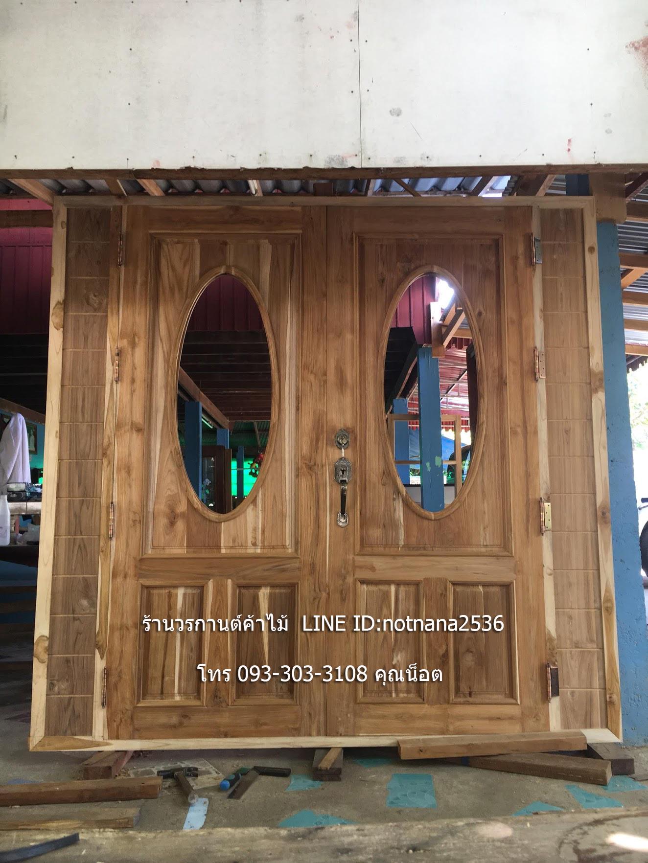 ประตูไม้สักกระจกชุด4ชิ้น เกรดB+, B รหัส BBB11