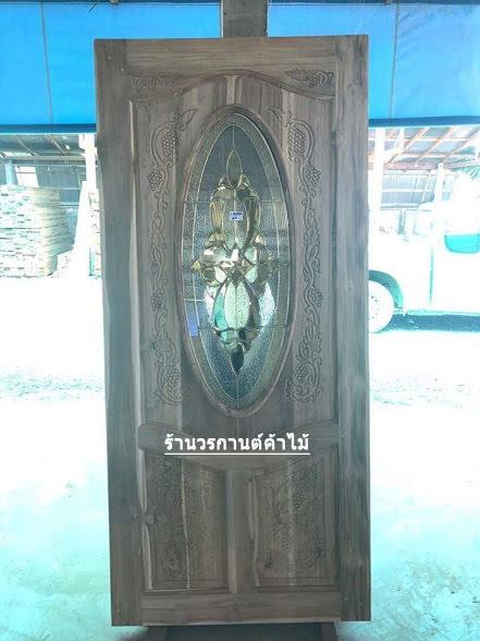 ประตูไม้สักกระจกนิรภัย แกะองุ่น เกรดB+, B รหัส AB10