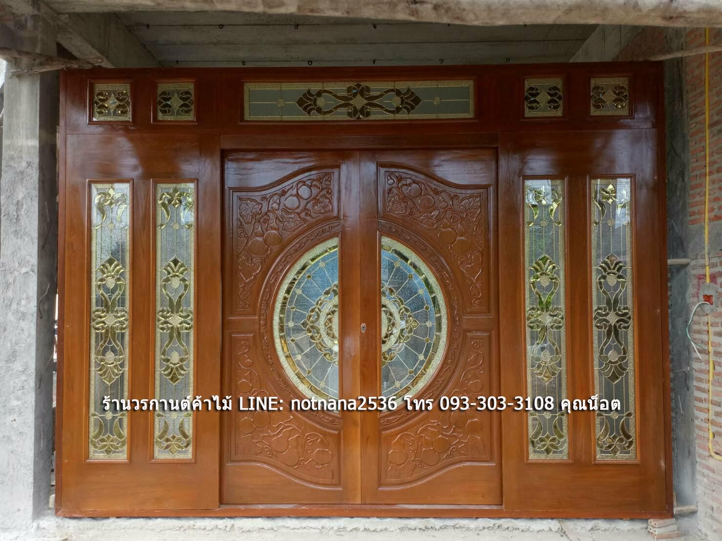 ประตูไม้สักกระจกนิรภัยแกะฟักทอง ชุด7ชิ้น รหัส AAA128