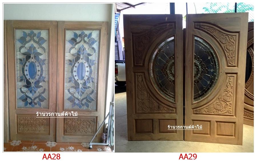 ประตูไม้สัก, ประตูไม้สักกระจกนิรภัย, ประตูไม้สักบานคู่, ประตูไม้สักบานเดี่ยว, ประตูบานเลื่อน, ประตูไม้สักโมเดิร์น, หน้าต่างไม้สัก, กระจกนิรภัยสเตนกลาส