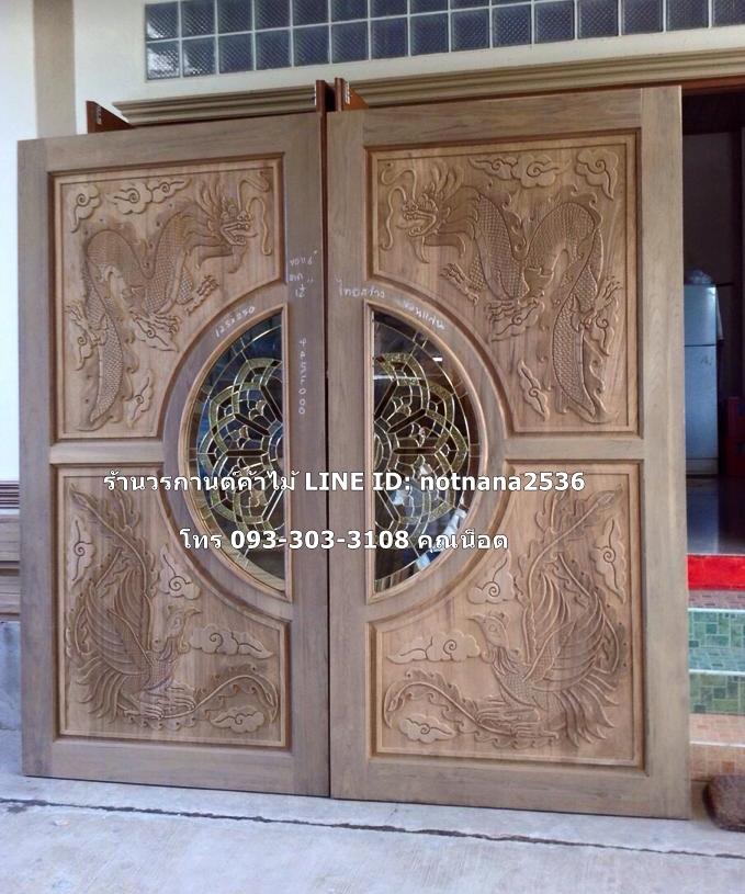ประตูไม้สักกระจกนิรภัยแกะมังกรหงส์ เกรดA รหัส AA74