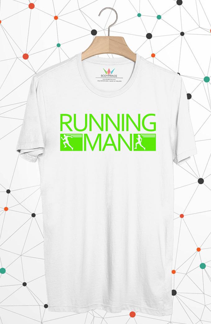 BP468 เสื้อยืด RUNNING MAN #4
