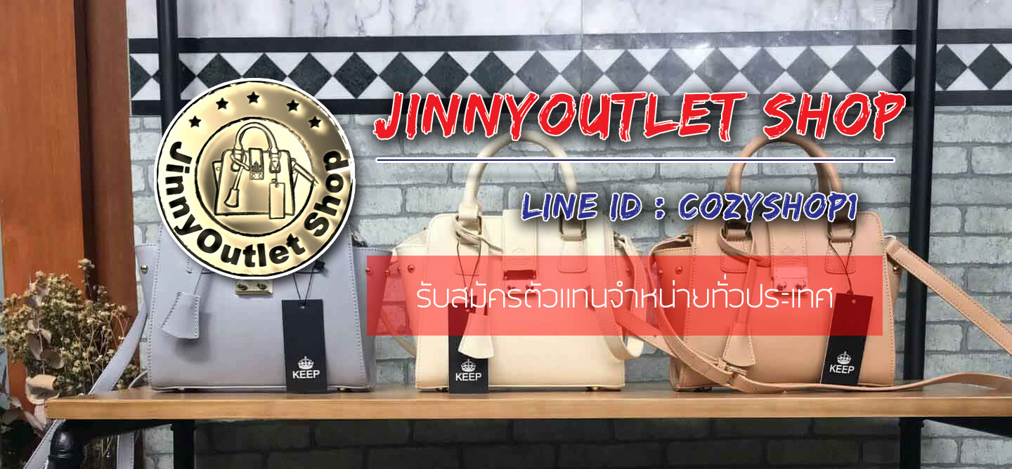 JinnyOutlet Shop