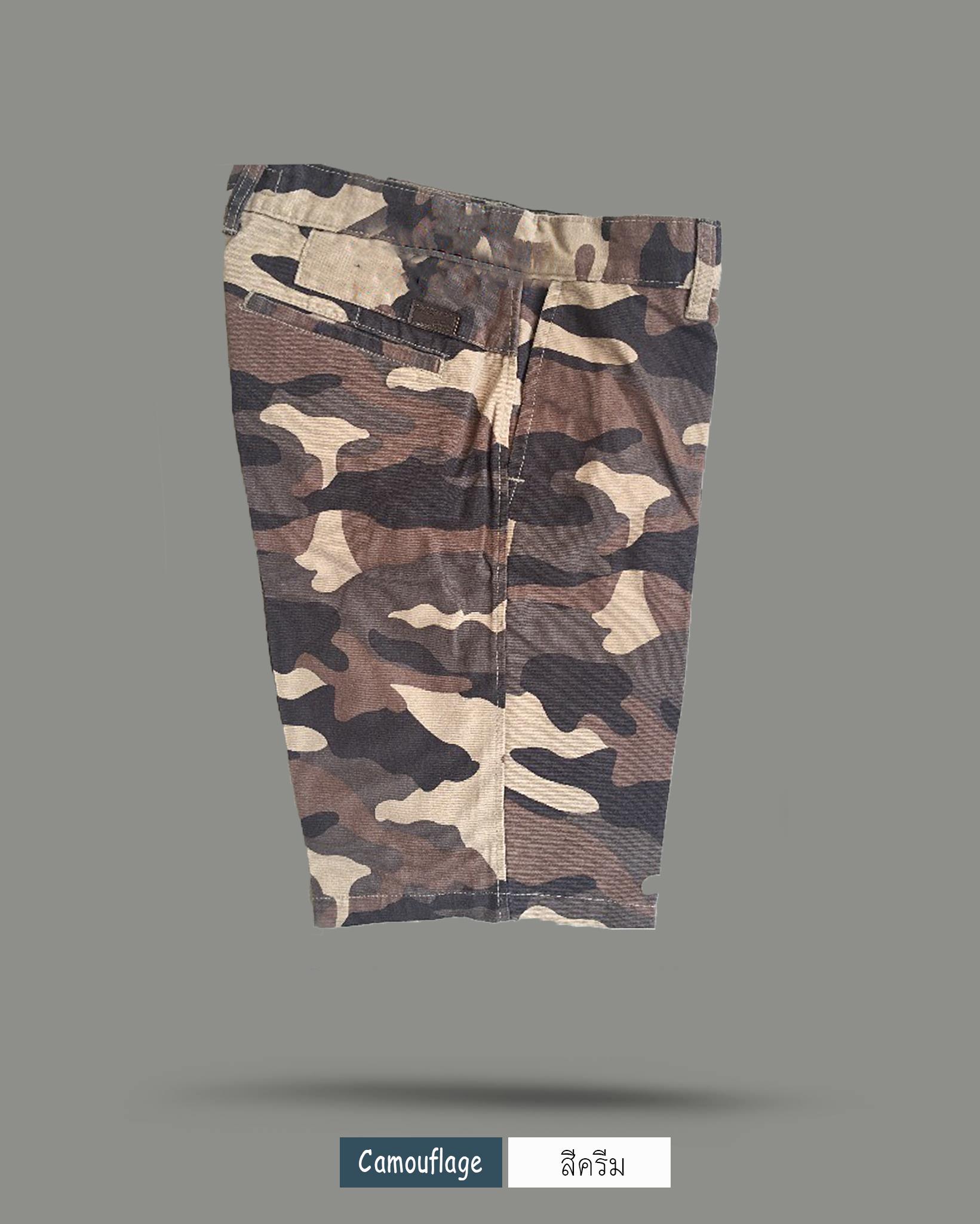 กางเกงขาสั้น - ลายพราง สีครีม