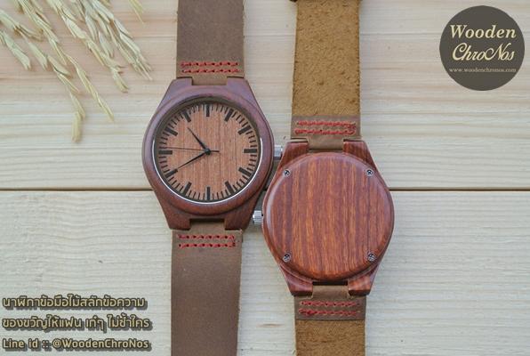 นาฬิกาข้อมือไม้สลักข้อความ สายหนัง WC104-2