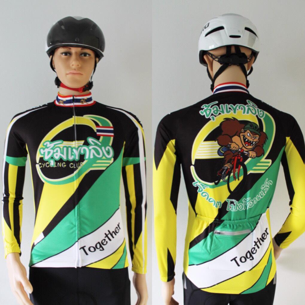 เสื้อปั่นจักรยานแขนยาว ซุ้มเขาลิง