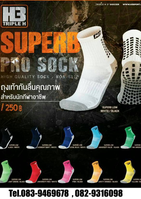 ถุงเท้ากันลื่น H3 Super สั้น (สีแดง)