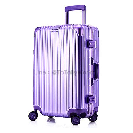 กระเป๋าเดินทาง ขนาด 29 นิ้ว - สีม่วง