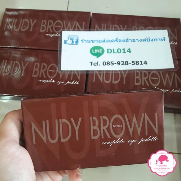 Mistine Nudy Brown Complete Eye Palette มิสทีน นู้ดดี้ บราวน์ คอมพลีท อายแชโดว์ พาเลท