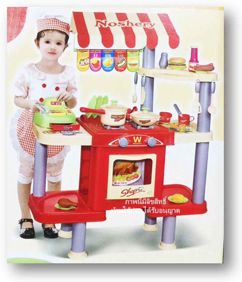 ชุดร้านขายอาหาร Shop Fast Food