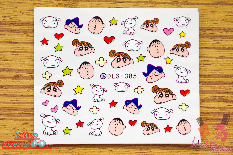 สติ๊กเกอร์ติดเล็บ DLS385