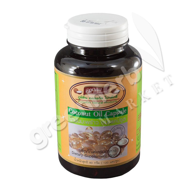 ผลิตภัณฑ์เสริมอาหาร น้ำมันมะพร้าว ชนิดแคปซูล ภูมิดิน