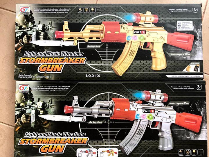 ปืนSKทอง