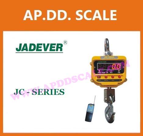 เครื่องชั่งดิจิตอล เครื่องชั่งแขวน 3ตัน ความละเอียด 1กิโลกรัม พร้อมรีโมทคอนโทรล ยี่ห้อ JADEVER JC Series 3T/1kg