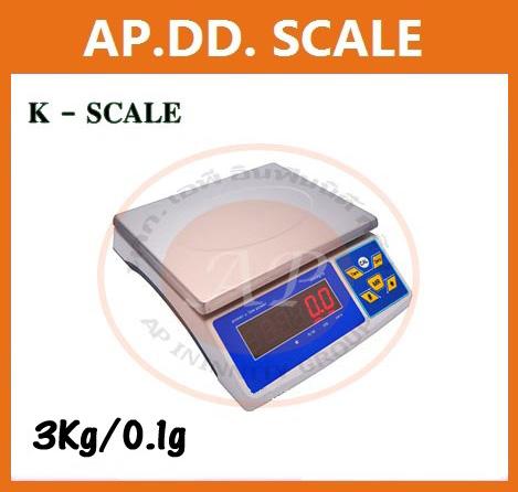 ตาชั่งดิจิตอล ทศนิยม 1 ตำแหน่ง ตาชั่งดิจิตอล เครื่องชั่งดิจิตอล เครื่องชั่งแบบตั้งโต๊ะ 3 กิโลกรัม ค่าละเอียด 0.1g รุ่น kdb ยี่ห้อ K-scale รุ่น kdb