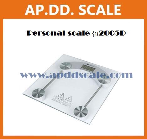 เครื่องชั่งน้ำหนักคนเเบบกระจกนิรภัย จอ LCD ระบบดิจิตอล Personal scale รุ่น2005D