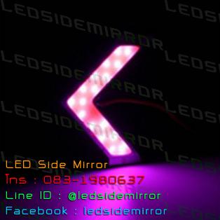 ไฟเลี้ยว LED COB 18 ดวง กระพริบ 1 Step สีชมพู