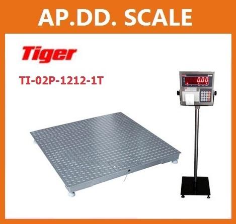 เครื่องชั่งปริ้นน้ำหนัก ตาชั่งพิมพ์น้ำหนัก เครื่องชั่งดิจิตอลปริ้นได้ เครื่องชั่งพร้อมพิมพ์ 1000kg ค่าละเอียด 100g Tiger รุ่น TI-02P-1212-1T ขนาดแท่น 120*120cm.