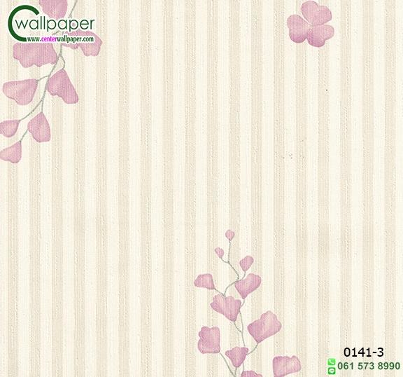 วอลเปเปอร์ติดผนัง ราคาถูก ลายทางดอกไม้สีชมพู