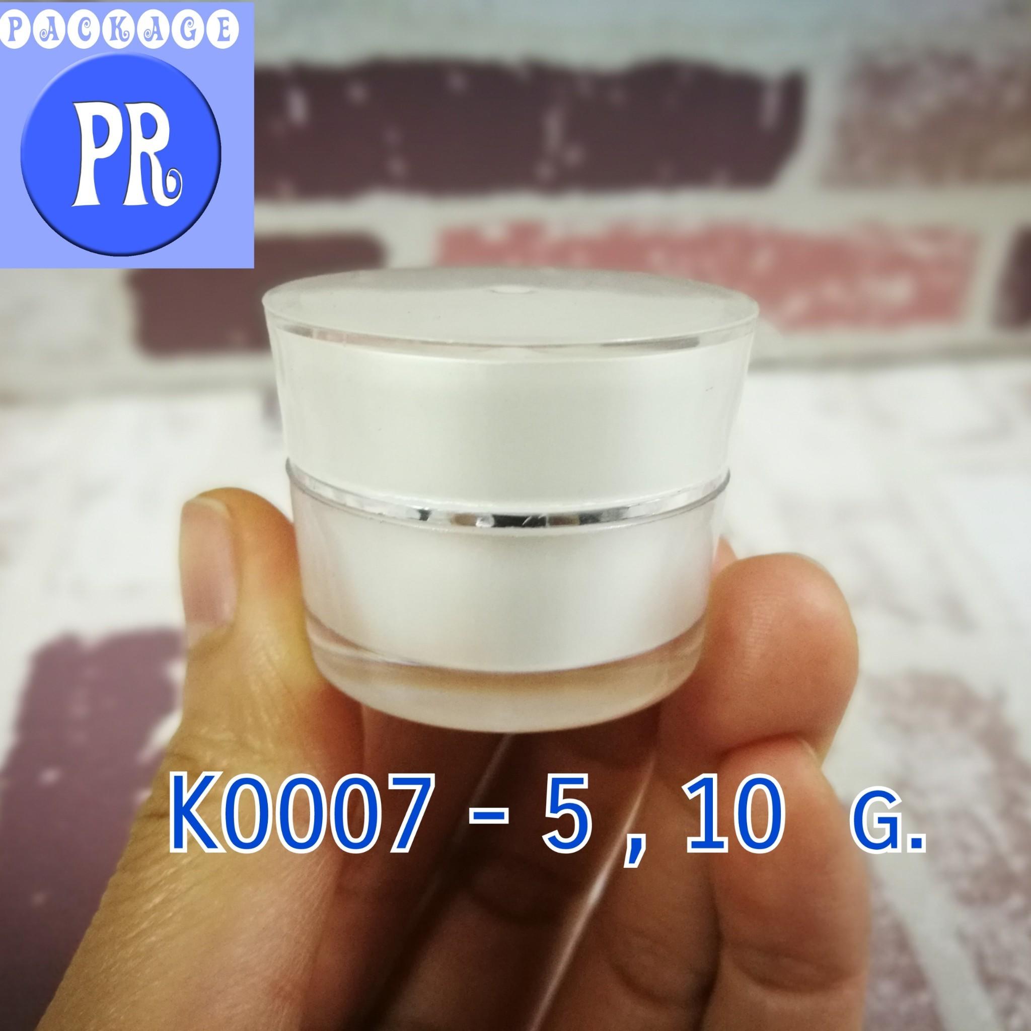 K0007 - 5 g.