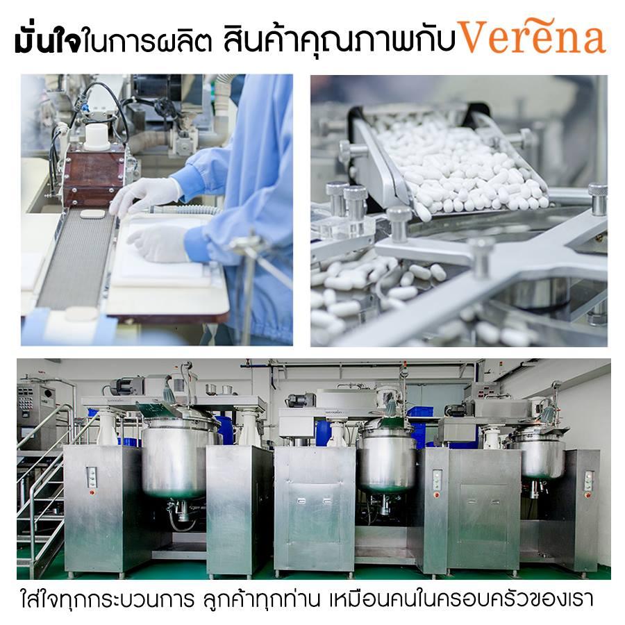 สินค้า Verena ปลอดภัย มาตรฐานการผลิตระดับสากล