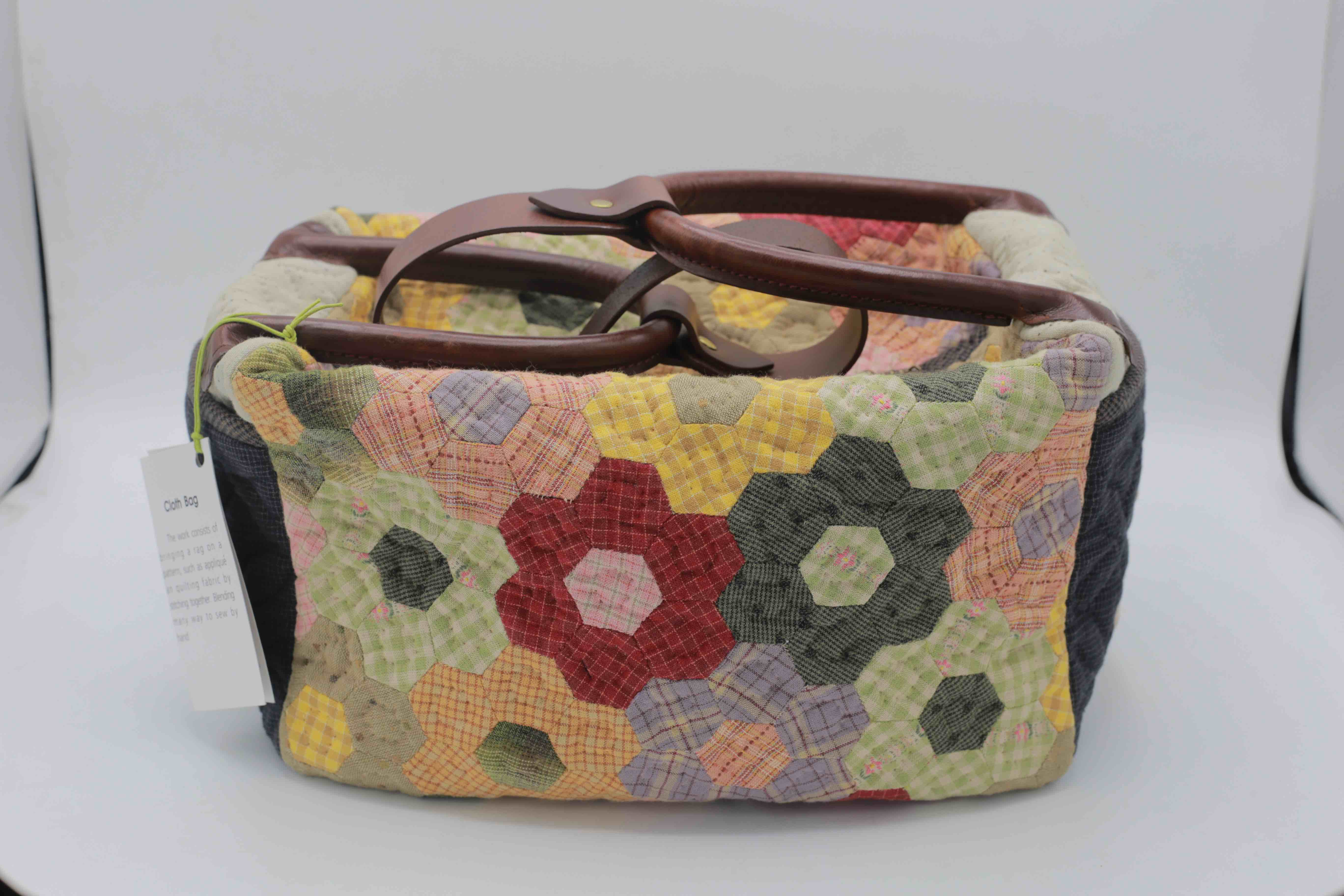 C04014 กระเป๋าผ้าหรรษา