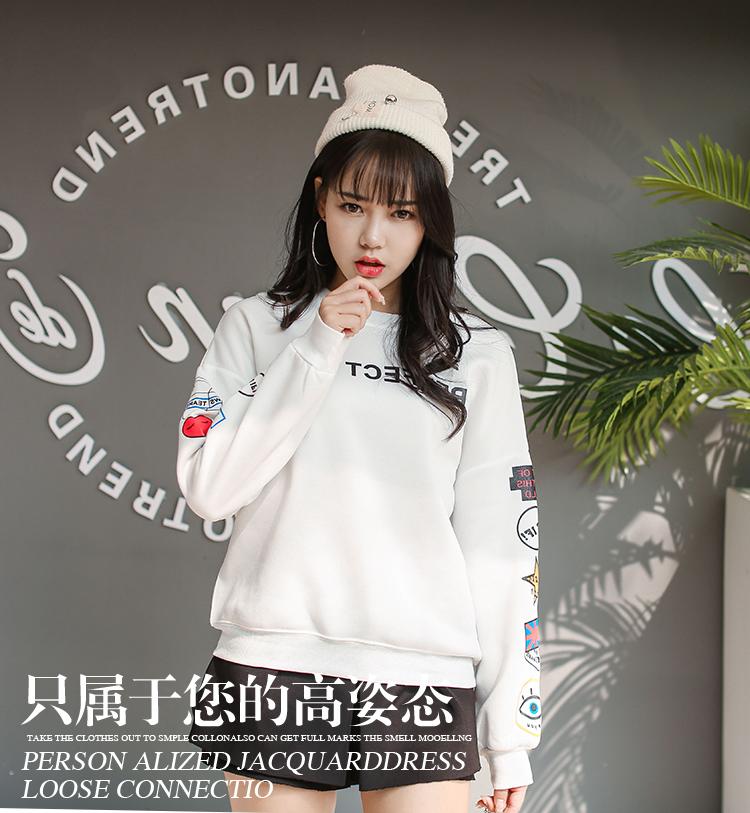 เสื้อแฟชั่น เสื้อกันหนาว คอกลม แขนยาวลายการ์ตูน ลาย PERFECT ONE สีขาว