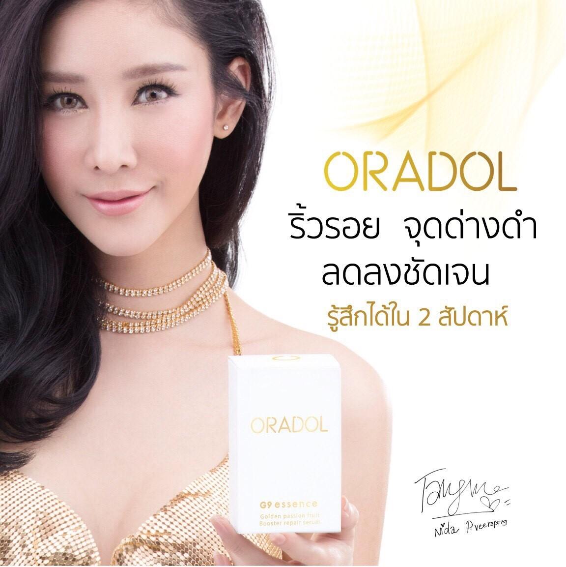 Oradol Serum แตงโม